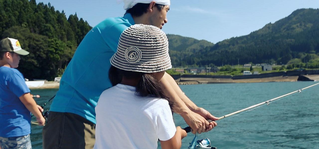 子ども釣り体験