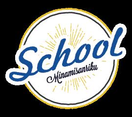 南三陸Schoolロゴ