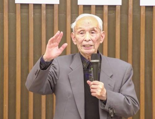 南三陸町のうつりかわり~災害とくらし~ 阿部清敬先生講演