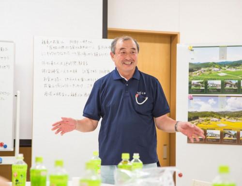 花見山プロジェクト懇談会「ばば山の思い出と未来を語る会」開催