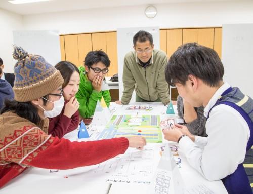 「みんなのまちづくりゲーム」ご好評につき再販開始いたしました! 〜宮城県南三陸町で生まれた研修ボードゲーム〜